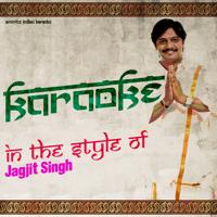 Sarakti Jaye Hai Rukh Se Naqab (Karaoke Version) Ameritz Indian Karaoke MP3