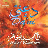 Forgive Me Ahmed Bukhatir MP3