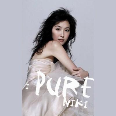 周丽淇 - Pure Niki