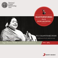 Raga Hamsadhwani (Gam Ganapathey) M. L. Vasanthakumari MP3