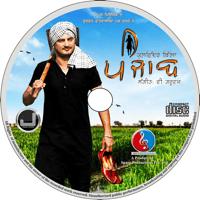 Sona Ho Ja (feat. V Grooves) Kulwinder Billa