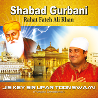 Wahe Guru Wahe Guru Rahat Fateh Ali Khan MP3