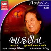 Kankotri (Live) Manhar Udhas MP3