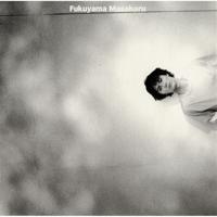 Sakurazaka Masaharu Fukuyama