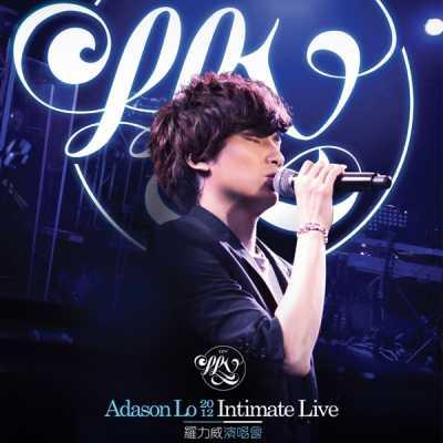 羅力威 - 2012 Intimate Live 演唱會 (Live)