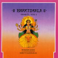 Ya Devi Sarvabhuteshu - Shruti Sadolikar
