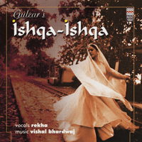 Ishqa Ishqa Rekha Bhardwaj MP3