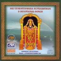 Govinda Hari Govinda Ramu