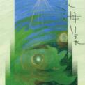 Free Download Ikue Asazaki & Akira Takahashi Obokuri Mp3