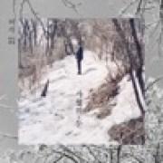 download lagu Huh Gak Snow of April