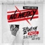 download lagu SoYou & GIRIBOY Pillow (feat. Kihyun)