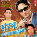Free Download Jitendra Tomkyaal Pauri Khale Ki Mohini Mp3