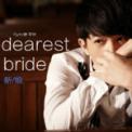 Free Download Rynn Lim 叫阮的名 Mp3