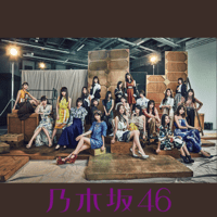 Influencer Nogizaka46