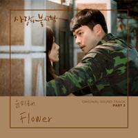 Download Mp3 Yoonmirae - Flower