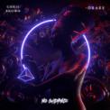 Free Download Chris Brown No Guidance (feat. Drake) Mp3