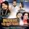 Bhagvan Pan Bhulo Padiyo Divya Chaudhari & Vinay Nayak MP3