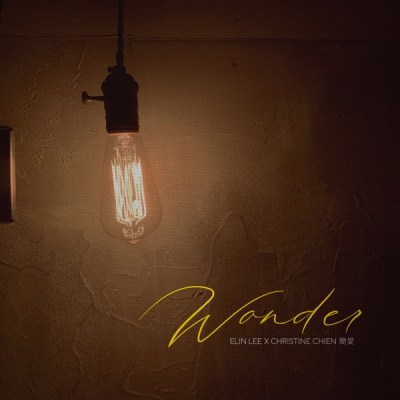 Elin Lee & 簡愛 - Wonder - Single