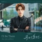 download lagu Shownu I′ll Be There (Inst.)