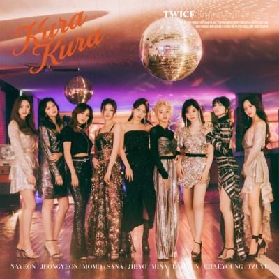 TWICE - Kura Kura - EP