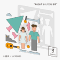 Free Download Lil' Ashes 仙樂處處飄 Mp3
