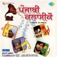 Chamkila (Remix) Amar Singh Chamkila & Amarjyot