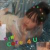 Kim! - Care 4 U