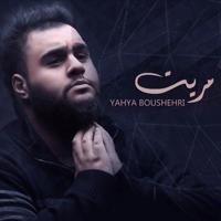 Maret Yahya Boushehri