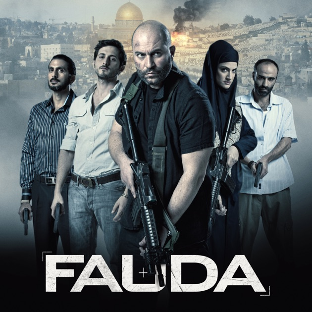Fauda Season 3 Cast
