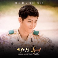 Descendants of the Sun, Pt. 6: Talk Love (Original Television Soundtrack) - K.Will