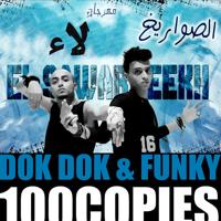 Laa El Sawareekh MP3
