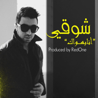 Ana Bahwak Chawki MP3