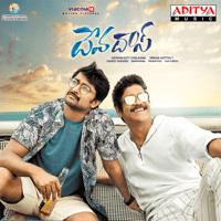 Vaaru Veeru Anurag Kulkarni & Anjana Sowmya MP3