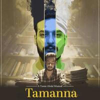 Tamanna Yawar Abdal MP3