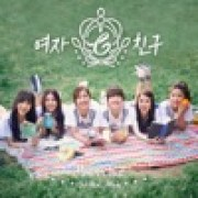download lagu GFRIEND Intro (Flower Bud)