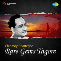 Kato Je Tumi Monohar Chinmoy Chatterjee MP3