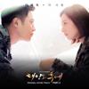 Download lagu Davichi - This Love