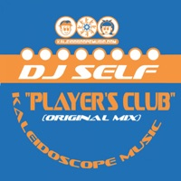 Players Club - EP - DJ Self mp3 download