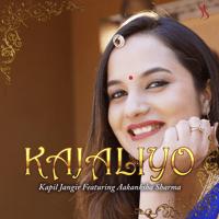 Kajaliyo (feat. Aakanksha Sharma) Kapil Jangir