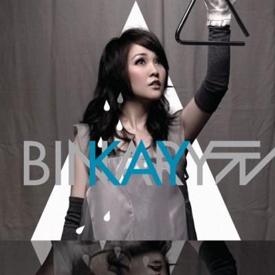 Kay Tse - Binary