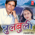 Free Download Birendra Dangwal & Meena Rana Dhanuli Baand Mp3