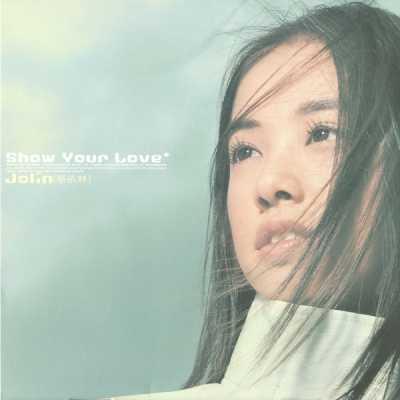 蔡依林 - Show Your Love