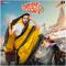 Ik Mulaqaat Palak Muchhal & Altamash Faridi MP3