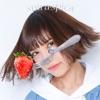 恋はミラクル - EP
