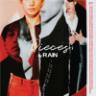 RAIN - Magnetic (feat. Jackson Wang)