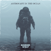 Masked Wolf - Astronaut In The Ocean mp3