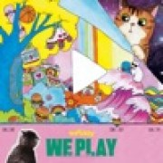 download lagu Weeekly After School