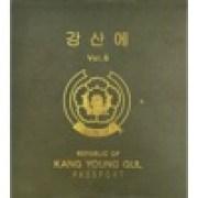 download lagu Kang Saneh Moon Tribe