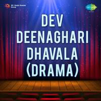 Runanubandhachya Kumar Gandharva & Vani Jayaram MP3