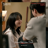 SAM KIM - Love Me Like That